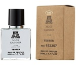 Attar Musk Kashmir EDP 50 ml TESTER
