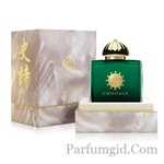Amouage	Epic Woman EDP 50ml (ORIGINAL)