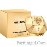 Paco Rabanne Lady Million EDP 80ml Defect