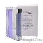 Paco Rabanne Ultraviolet Man EDT 100ml Tester Defect