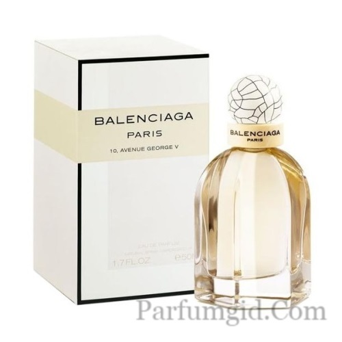 Balenciaga Paris (10 Avenue George V)