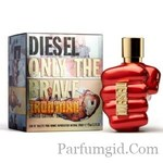 Diesel Only The Brave Ironman Limited Edition