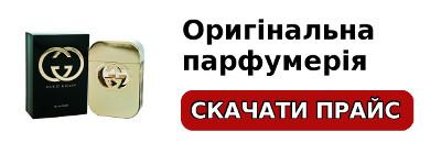 Парфуми Туреччина оптом 278809ee8cdc3